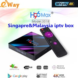 Media Player Australia - H96 MAX RK3318 Android 9.0 IPTV TV box Singapore Malaysia IPTV Box 4K HD MyIptv 12 months IPTV H.265 Media Player