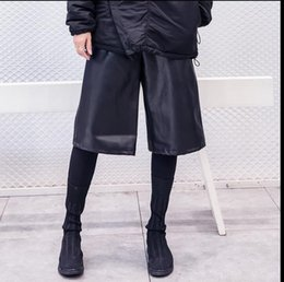 7c04e5a976e8d6 2018 autumn and winter new men's personality PU leather pants loose fashion  hip hop pants singer costumes