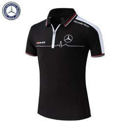 China 2019-New HOT fashion sports car brand men's Polo shirt classic cool designer summer men's short-sleeved lapel T-shirt sports casual T-shirt suppliers