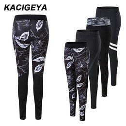 $enCountryForm.capitalKeyWord Australia - Fitness Leggings Women Sport 2018 Spandex Quick-Drying Womens Trouserss Gym Running Workout Print Thight Pants Yoga High Waist #988401