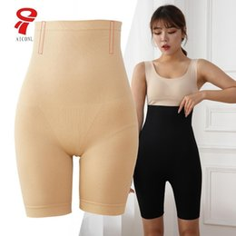 sexy firm control shapers UK - NEW Waist Trainer Seamless Shaper Lingerie Women High Waist Sexy Slimming Panty Tummy Control Shapewear Underwear Body Shapers Y200706