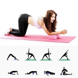 $enCountryForm.capitalKeyWord Australia - Yoga Block Stretching Exercise Pilates EVA Brick Workout Aid Body Shaping Training Suitable For Home Gym Sports Fitness ZJ55
