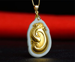 $enCountryForm.capitalKeyWord Australia - 24K Pure Gold Inlaid Natural Hetian White Jade Lucky Wish Pendant 925 Sterling Silver Chain Necklace