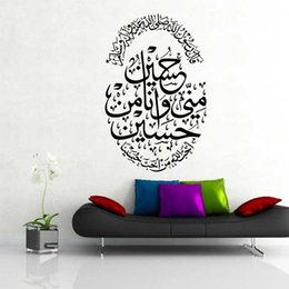 Bathroom Wall Sticker Quotes Australia - 1 Pcs Islamic Vinyl Wall Sticker Decal Muslim Wall Art Calligraphy Islam God Quran Arabic Quotes Wallpaper Home Decoration