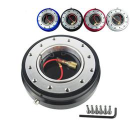 Adaptador de cubo de liberación rápida del orificio del volante de la versión delgada 6 Kit de cierre a presión Accesorios para automóvil en venta