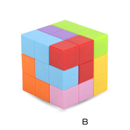 magnetic blocks educational Australia - Magnetic Cube Variety Model Combination Block Decompression Artifact Magic Creative Children's Educational Toys