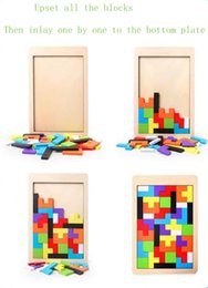 Block Puzzles Australia - Children's ordinary puzzle Tetris blocks boys and girls primary school teaching aids intellectual students wooden early education toys