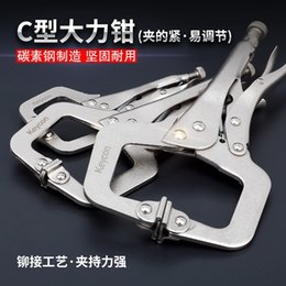 clamp pliers Australia - C Clamps Hand Pliers 6' 9' 11' Carbon Steel C Clamp Vise Grip Locking Welding Quick Pliers Wood Tenon Locator Fast Shipping