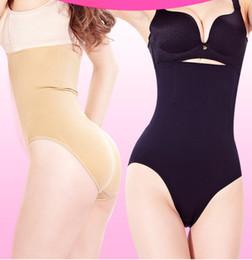 Senhoras corpo spanx calças de cintura alta pós-parto sem costura cintura abdômen calças abdômen sem traço estômago estômago nádega corpo de plástico venda por atacado