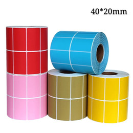 Wholesale 40 mm two rows blank color coated paper adhesive barcode sticker label office item number label logistics printing label sticker