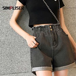 Elastic High Waist Women Jeans Pants 2019 Summer Denim Blue Grey Shorts Fashion Femme Jeans Wide Leg Boyfriend Denim Shorts 2019