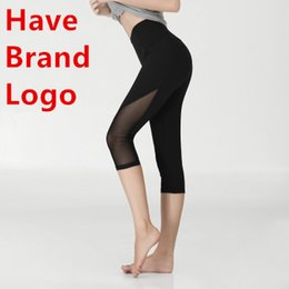 $enCountryForm.capitalKeyWord NZ - l Women Designer Leggings de marque Lemon Lady Gym Pants Sexy Side Gauze Sports Running Joggings l Trousers l Fitness Yoga u