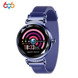 h8 smart watch 2019 - 696 H1 Smart Watch H2 Bracelet Heart Rate Blood Pressure Watch Pedometer Waterproof Fitness Activity Tracker H8 Women Br