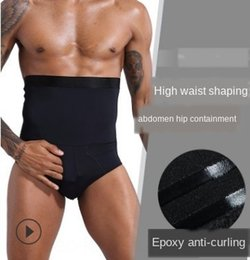 boxers underwear belt Canada - bi292 Men's Underwear high-waisted briefs belly shaping double-layer plastic belt under Underwear underpants belly refill sports waist pants