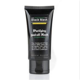 $enCountryForm.capitalKeyWord UK - skin care 50ml SHILLS Deep Cleansing purifying peel off Black mud Facail face mask Remove blackhead facial mask Smooth Skin Shill Care DHL