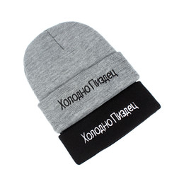 russian beanies UK - TUNICA High Quality Russian Letter Very Cold Casual Beanies For Men Women Fashion Knitted Winter Hat Hip-hop Skullies Hat