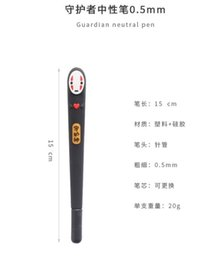 Black Writing Pens Australia - 15cm Japan Spirited Away No Face man gel pen Cute 0.5 mm black ink neutral pens Promotional stationery Gift School writing Supplies