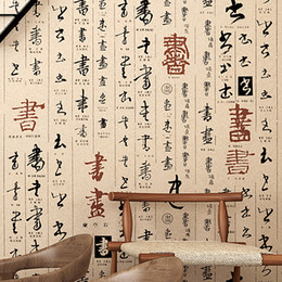 chinese calligraphy paintings NZ - Classical Chinese Calligraphy and Painting Vintage unique Wallpaper Living Room Study Tea House Sofa Background Wallpaper