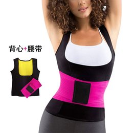 65bd2cad8 Neoprene Waist Cincher Corset Hot Body Shaper Fajas Shapewear Workout  Slimming Belts Tummy Trimmer Girdle Waist Trainer