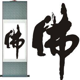 $enCountryForm.capitalKeyWord NZ - Chinese Letter Art Painting The Letter Buddha Art Silk Scroll Painting Traditional Chinese Letter Pictureprinted Painting1906141028