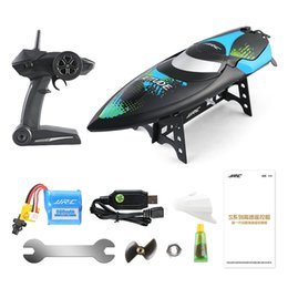 Wholesale JJRC S1 S2 S3 RC Boat Waterproof Turnover Reset Water Cooling km H RC Boat Remote Control Racing Speedboat Air Ship Kids Gifts
