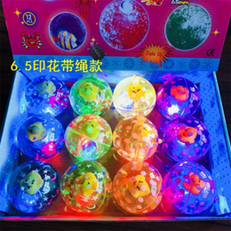led light sphere 2020 - Crystal Ball Flash Of Led Light Luminescence Elastic Balls Children Toys Many Colour Bouncing Sphere Factory Direct Sell