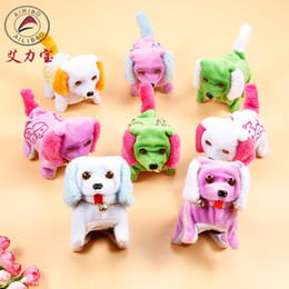 Battery Operated Ride Australia - Factory Direct Selling Electronic Toy Dogs New Silk Code Printing Cartoon Patterns Children's Toys Backward Dogs