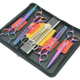 Scissor Forceps NZ | Buy New Scissor Forceps Online from