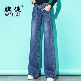 $enCountryForm.capitalKeyWord Australia - Women High Waist Mom Jeans Denim Drawstring Wide Leg Jeans Blue Loose Palazzo Trousers 2019 Autumn Fashion Boyfriend Jeans Mujer Y19072301
