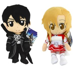 Toy Swords Wholesale NZ - Anime Sword Plush Art Online Asuna & Krito Plush Soft Stuffed Doll Toy for kids gift free shipping EMS