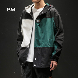 coat kpop men Australia - korean style fashions clothes Spliced oversized jacket men 5XL streetwear hoodie hip hop kpop coat ulzzang Hooded