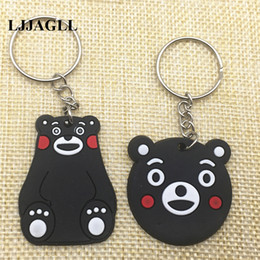 trinket toys Australia - Mixed kawaii Kumamon Anime Figure Key Chain 10pcs PVC Cartoon Ring Kids Love Toy Pendant Key Holder Gift Trinket ACT014
