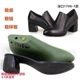 $enCountryForm.capitalKeyWord Australia - Sole shoes ladies slip polyurethane high heel sole material repair shoes material