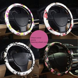 $enCountryForm.capitalKeyWord NZ - leather cover Vintage Leather Cover Flower Printing Women's Car -Wheel Covers For Girls Car Steering Accessories