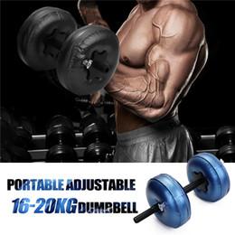 Réglable Portable Set-haltère rempli d'eau Haltère 16-25KG Heavey poids Workout exercice Fitness Equipment Gym Accueil culturisme en Solde