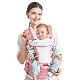Adjustable Infant Front Facing Hipseat Newborn Baby Carrier Prevent O-type Legs Toddler Sling Backpacks 0-36m Position Lap Strap Activity & Gear