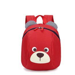 Ingrosso Fabbrica Anti-perso Kids Cute Cartoon Animal bambini Scuola zaino Borse Toddler Kindergarten Baby Mochila Escolar School Bags