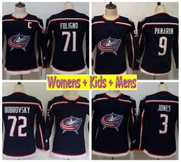 2019 Ladies Columbus Blue Jackets Hockey Jerseys 72 Sergei Bobrovsky 71  Nick Foligno 3 Seth Jones 9 Artemi Panarin Kids Womens Mens Shirts e8c8b3a1d