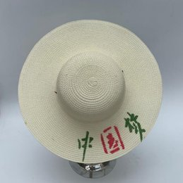 $enCountryForm.capitalKeyWord Australia - 2019 new hot spring and summer sunscreen paper grass cool hat beach outdoor farmer site straw hat big hat can be customized LOGO