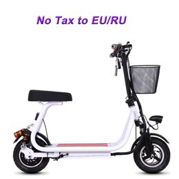 8f724818856 12inch electric bike Electric scooter mini two round folding bike lithium  battery bicycle adult pedal 12inch small electric bike