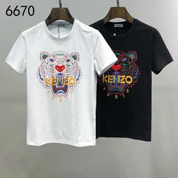Discount mens fashion t shirt trends mens T-shirt fashion casual trend size M-3XL Comfortable breathable WSJ042#111527lucky04