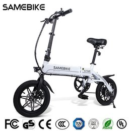 samebike 14-Zoll-Mini-Lithiumbatterie Elektroauto Stoßdämpfung up Bremsenansteuerschaltung Moped elektrisches Fahrrad 36V Generation Klapp im Angebot