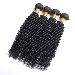 Woven Hair Australia - Pure natural hand woven Brazilian lady hair curtain, tailored for ladies, hair black shiny, thin and breathable, comfortable to wear.TKWIG