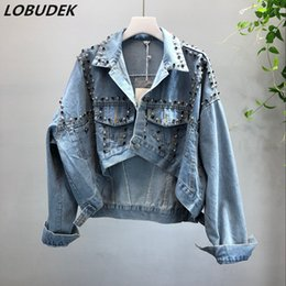 Long Ladies Denim Jacket Australia - Wholesale Spring Autumn Women Fashion Rivet Denim Outerwear Front Short Back Long Asymmetric Jean Jacket Lady Irregular Loose Denim Coat