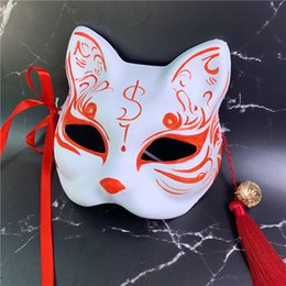 $enCountryForm.capitalKeyWord Australia - New Japanese Fox Mask Hand-painted Cat Natsume's Book of Friends Pulp Fox Half Face Mask Halloween Cosplay Animal Party