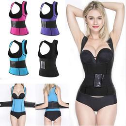 f124948882 Waist Trimmer Press Belt Women Abdominal Support Belt Sports Corset Girdle  Vest Slim Weight Trainer Body Shaper