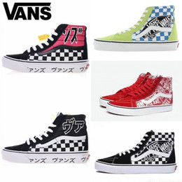 53b9c9ab8a Vans Old Skool Sk8-hi Reissue Japanese Type Canvas Mens sneakers Fashion  Skate Casual Shoes Trainers zapatillas de deporte Size 36-44