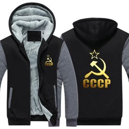 Thick Cotton Material NZ - New! Lovers Winter Casual Thickened Hoodie Coats Soviet Union CCCP print Cashmere Keep warm Thick Hoodie cotton material Zipper Sweatshirts