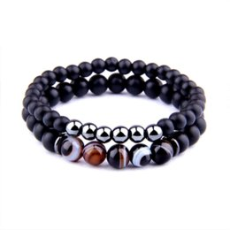 Hematite Jewelry Sets NZ - Fashion 2pcs set Striped Agates Matte Black Onyx Beads Bracelet for Women&Mens Hematite Energy Jewelry Pulseras Masculina