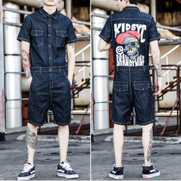 mens short jeans Australia - Jeans Jumpsuit Short Sleeve Men One Piece Overalls Punk Skull Print Mens Denim Rompers Jumpsuits 2019 New Summer Male Sets